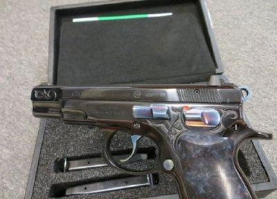 CZ 75 B 9mm 40th Anniversary Limited Edition CZ75