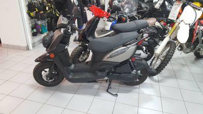 2015 Yamaha Zuma 50F 250 - 500cc Scooters Kaukauna, WI