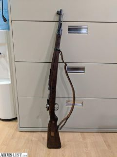 For Sale: Yugo 24/47 Mauser Radionica 145
