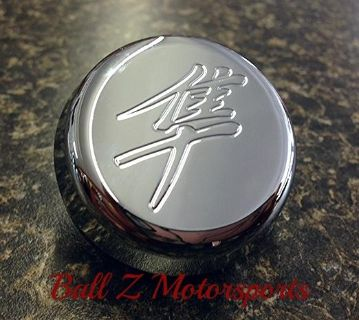 Purchase Hayabusa Chrome Engraved Triple Tree Yoke Stem Nut Center Cap Cover! 99-08-12-13 motorcycle in Plattsburg, Missouri, US, for US $26.99