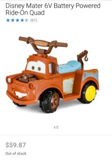 NEW IN BOX 6 V RIDE ON MATER TOW TRUCK