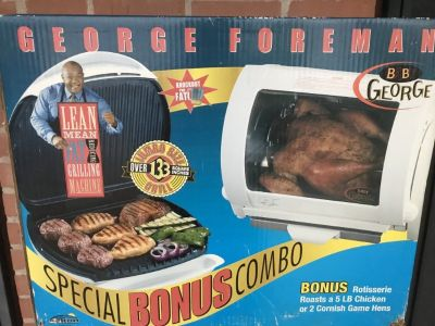 George Forman Large grill & Rotisserie