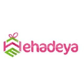 Affordable Jordan Gift From Ehadeya