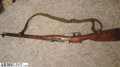 For Sale/Trade: Mosin Nagant & Ammo