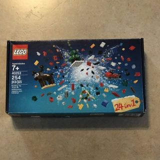 Lego 24 in 1 Holiday Advent Set 100% Complete w/Manual EUC
