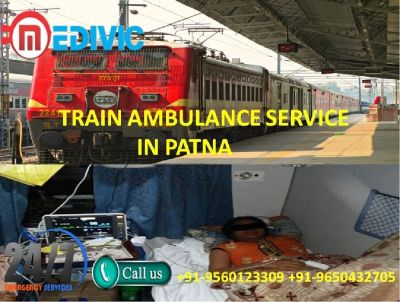 Take World's Best ICU Care Train Ambulance Service in Patna by Medivic