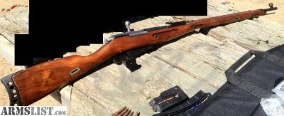 For Sale: Mosin Nagant for sale