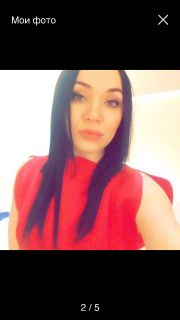 Nataliya B is looking for a New Roommate in Miami with a budget of $800.00