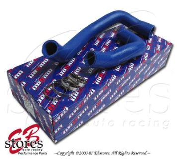 Sell Megan Radiator Hoses Skyline R33 GTS-T 94 95 96 97 98 motorcycle in Walnut, California, US, for US $151.95