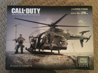 Call of Duty LEGO set brand new in box