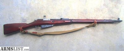 For Sale: All Matching Ex-Sniper Mosin Nagant 91/30