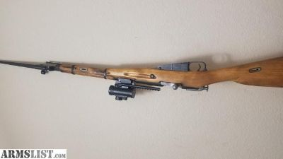 For Sale/Trade: M44 with rail mount