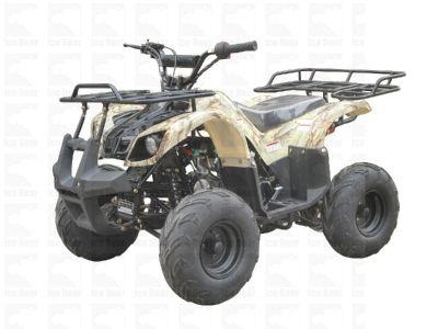 ATV (PAH110-8S) Maple Camo