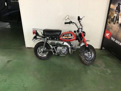 1969 Honda Z50 Motor Bikes Madera, CA