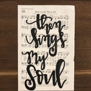 How Great Thou Art Hand Lettered Hymn