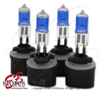 Find Super White 2pair 12V 27w 880 Xenon Gas HID Foglight Light Bulbs 5000K 4pcs motorcycle in La Puente, California, US, for US $8.65