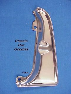 Purchase 1964 Chevy Gas Door Guard Impala Stainless New motorcycle in Aurora, Colorado, US, for US $18.99