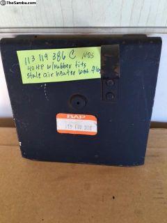 Stale Air Heater Box Flaps