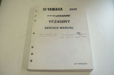 Find YAMAHA ATV DEALER TECHNICAL SERVICE MANUAL YFZ450RY 2009 RAPTOR 450 motorcycle in Sunbury, Pennsylvania, United States, for US $49.95
