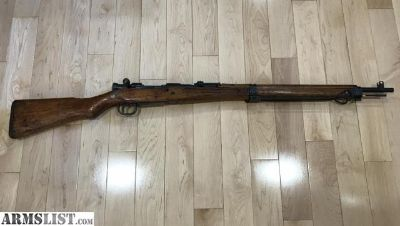 For Sale: Japanese Arisaka Type 99 Rifle WWII