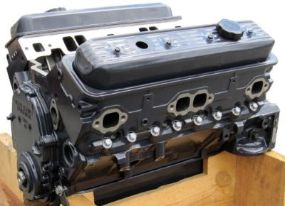 Sell NEW Volvo Penta 5.7L 350 Long Block 3858019 Boat Engine Motor motorcycle in Worcester, Massachusetts, United States, for US $3,685.00