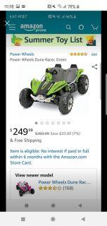 Power Wheels Dune Buggy