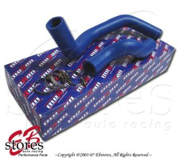 Find Megan Radiator Hoses Nissan 240SX 95 96 97 98 S14 S15 motorcycle in Walnut, California, US, for US $151.95