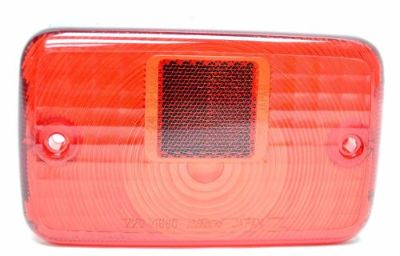 Sell YAMAHA OEM TAIL LIGHT LENS BIG BEAR WOLVERINE KODIAK 1K8-84521-00-00 motorcycle in Lanesboro, Massachusetts, United States, for US $15.19