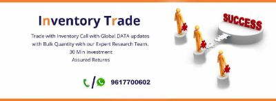 Capitalways Investment Adviser Stock Market Tip | Equity Tip | Commodity Tips