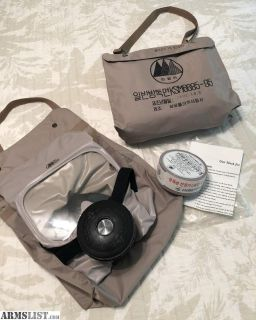 For Sale: Chemical Masks