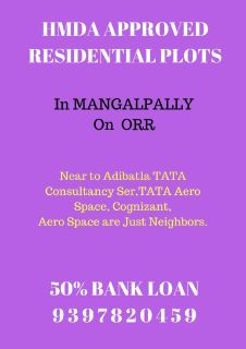 HMDA APRVD PLOTS in Mangalpally (Via) Kongar Kalan - Hyderabad. India.