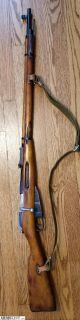 For Sale: 1942 Russian Izhevsk 91/30