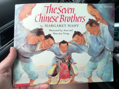 7 Chinese Brothers Book