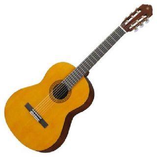 $95 Yamaha CS-40 Classical Guitar