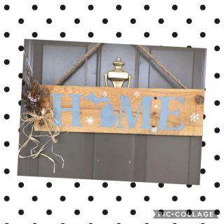 Rustic wood Home sign