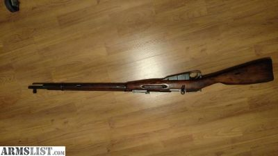 For Sale/Trade: Mosin nagant m91-30