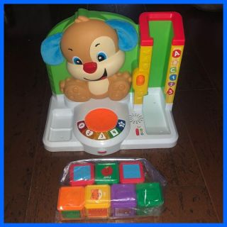 Fisher Price Laugh and Learn Learning first Words Smart Puppy