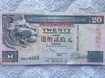 Bank note of Hong Kong