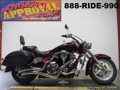2011 Used Honda Interstate 1300 motorcycle for sale. U4059