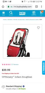 Uppababy stroller snugseat
