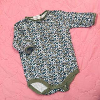 Arizona 3-6 month long sleeved onesie. Perfect condition.