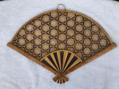 Vintage Bamboo Fan Made in the Peoples Republic of China