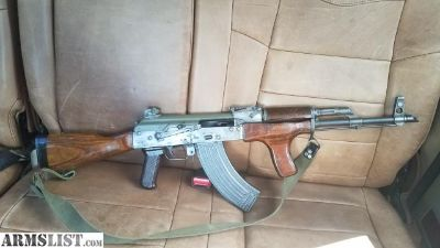 For Sale/Trade: IO INC AK with HK rear sites