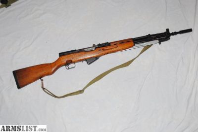 For Sale: Yugo 7.62x39mm SKS Rifle