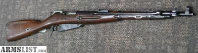 For Sale: Type 53 Mosin Nagant 7.62x54r G-106190-10