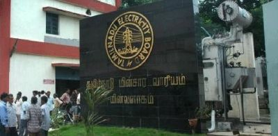 TNEB EXAM COACHING CENTRE  TEMPZ IN TRICHY
