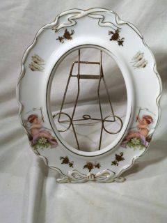 Vintage China picture frame