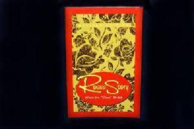 $15 CCV Book - Rose's Story
