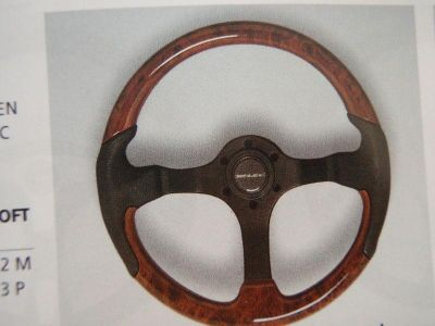 Buy BOAT STEERING WHEEL SPARGI BURL WOOD INSERTS SPARGIBRB ALUMINUM BLACK SPOKES NEW motorcycle in Osprey, Florida, US, for US $239.00