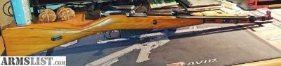 For Sale/Trade: Mosin M44 Carbine Izhmash LIKE NEW